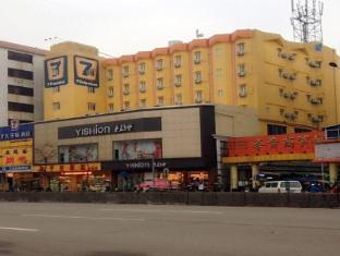7 Days Premium Guangzhou Panyu Dashi Branch