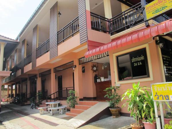 Rimnam Guesthouse & Restaurant Chiang Khong