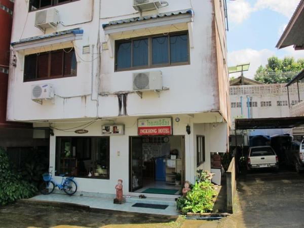 Ingkhong Hotel Chiang Khong
