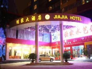 Nanning Jiajia Grand Hotel