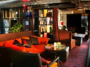 Siam @ Siam Design Hotel & Spa Bangkok Bangkok - Mezzawine