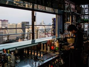 Siam @ Siam Design Hotel & Spa Bangkok Bangkok - Pub/Lounge