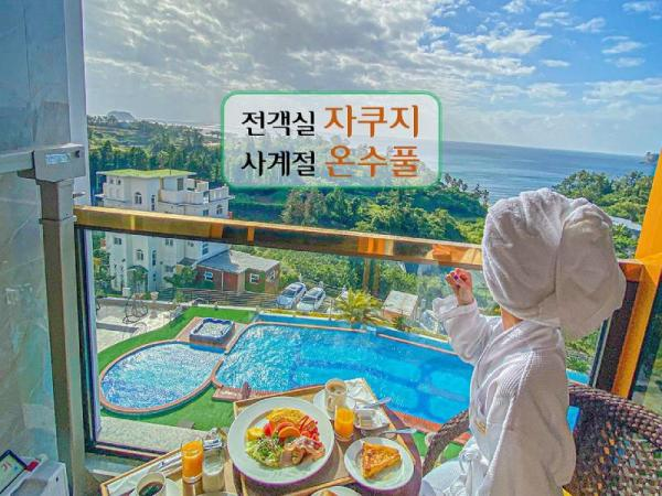 GoldOne Hotel & Suites Jeju Island