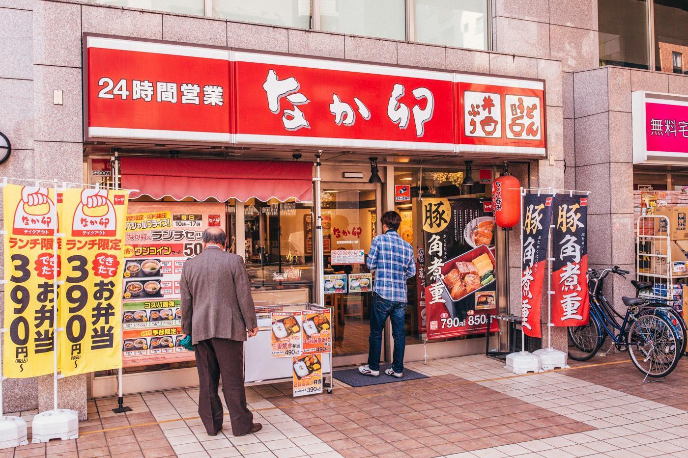 Nestle Tokyo Deluxe House