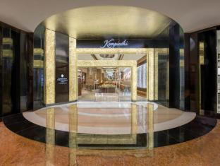 Kempinski Mall Of The Emirates Hotel Dubai - Lobi