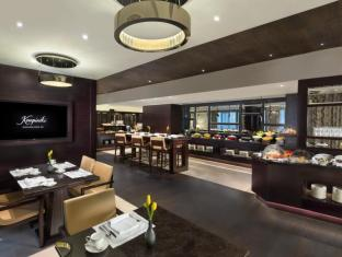 Kempinski Mall Of The Emirates Hotel Dubai - Ruang Istirehat Eksekutif