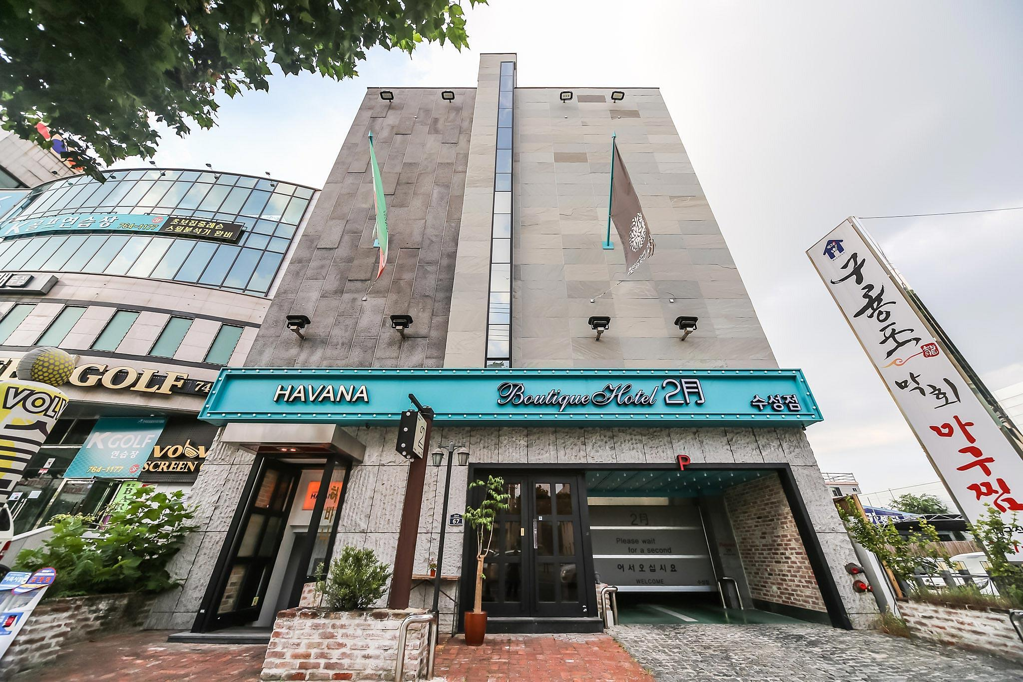 Hotel February Suseong