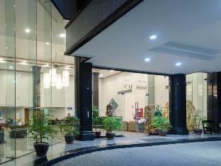C H Hotel โรงแรมซี เอช