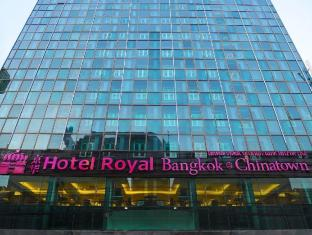 Hotel Royal Bangkok China Town