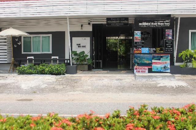 กระบี่ นีโม เฮาส์ – Krabi Nemo House