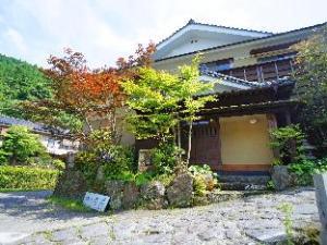 Ban-Ya Hot Spring Inn