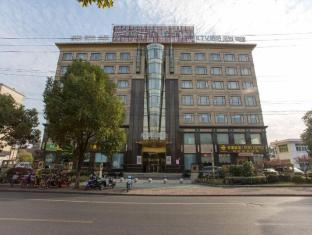 Starway Hotel Shanghai Motor City Changji Road Branch