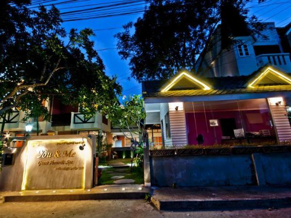 You And Me Guesthouse And Spa Chiang Mai Chiang Mai