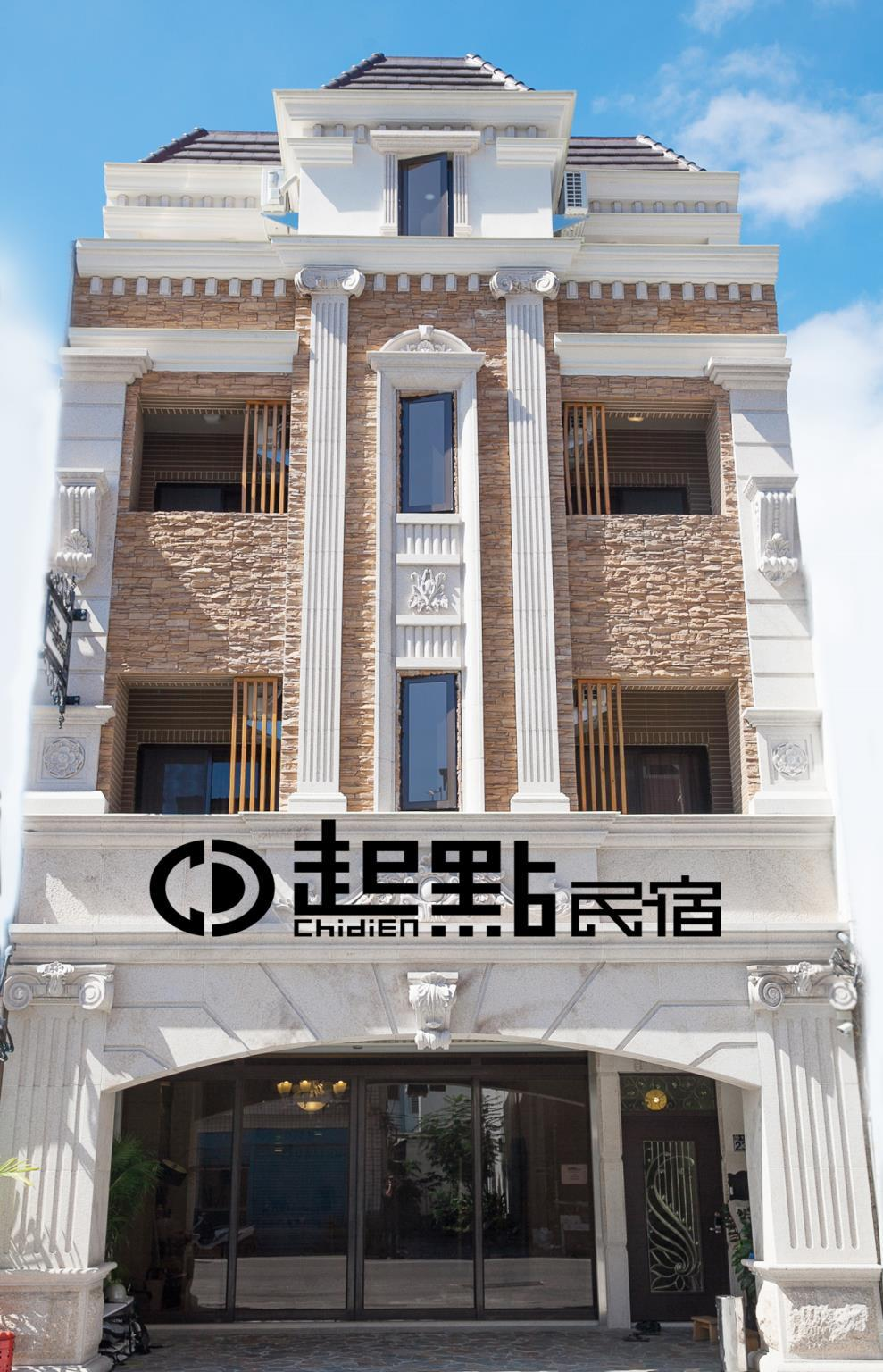 Chi Dien Bed And Breakfast