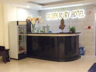 Green Ruby Hotel