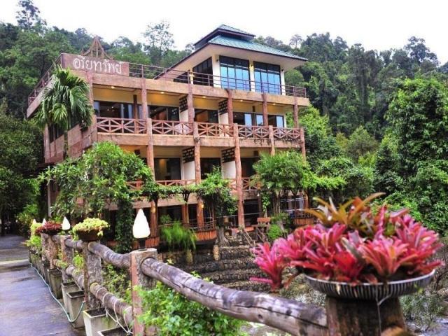 บ้านสวนฤดี รีสอร์ท – Baansuanrudee Resort
