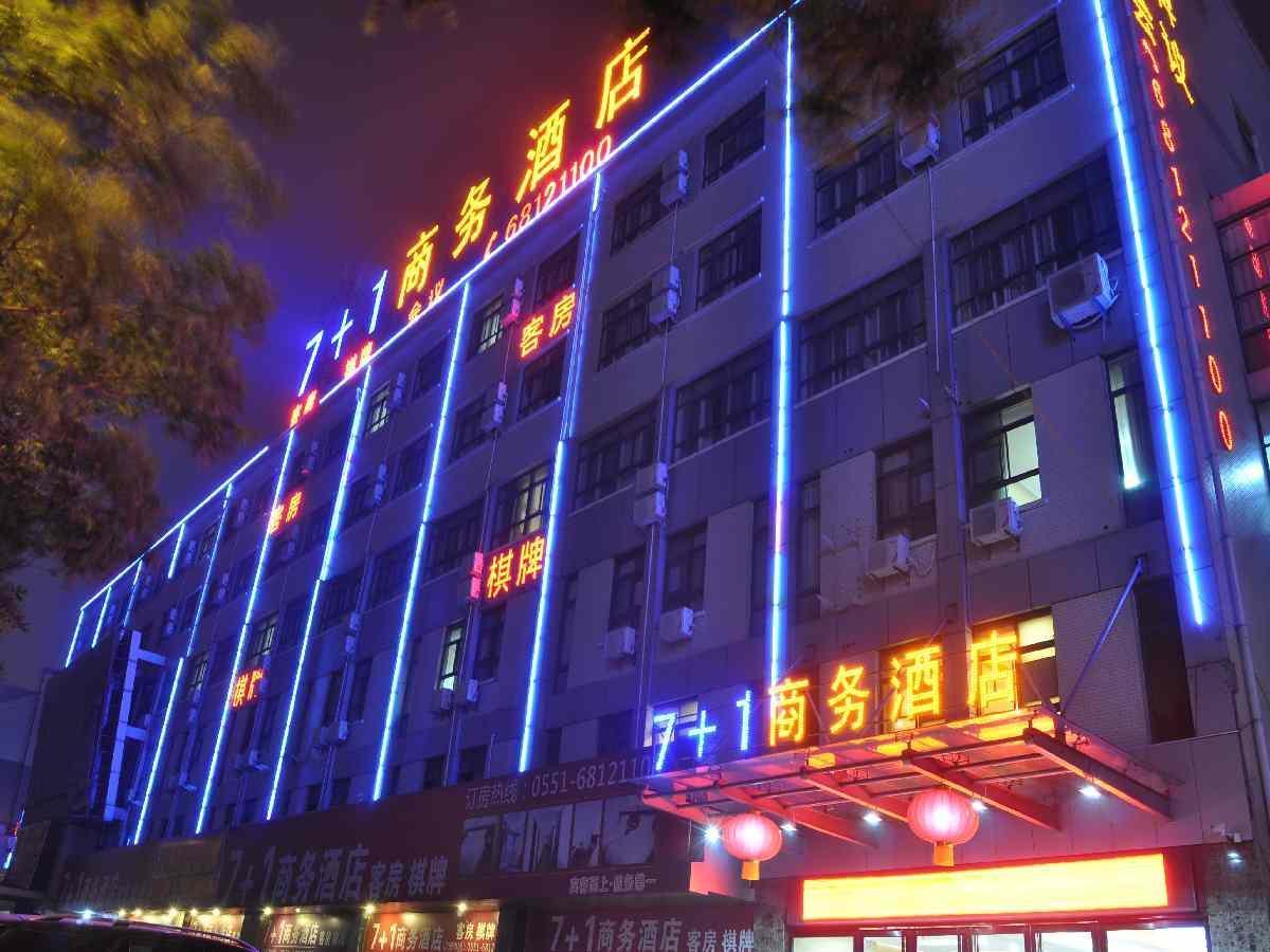 Hefei 7 Plus 1 Business Hotel Fei River Road