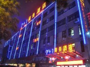 Hefei 7 Plus 1 Business Hotel Fei River Road