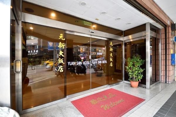 Yuan Shin Hotel Taitung