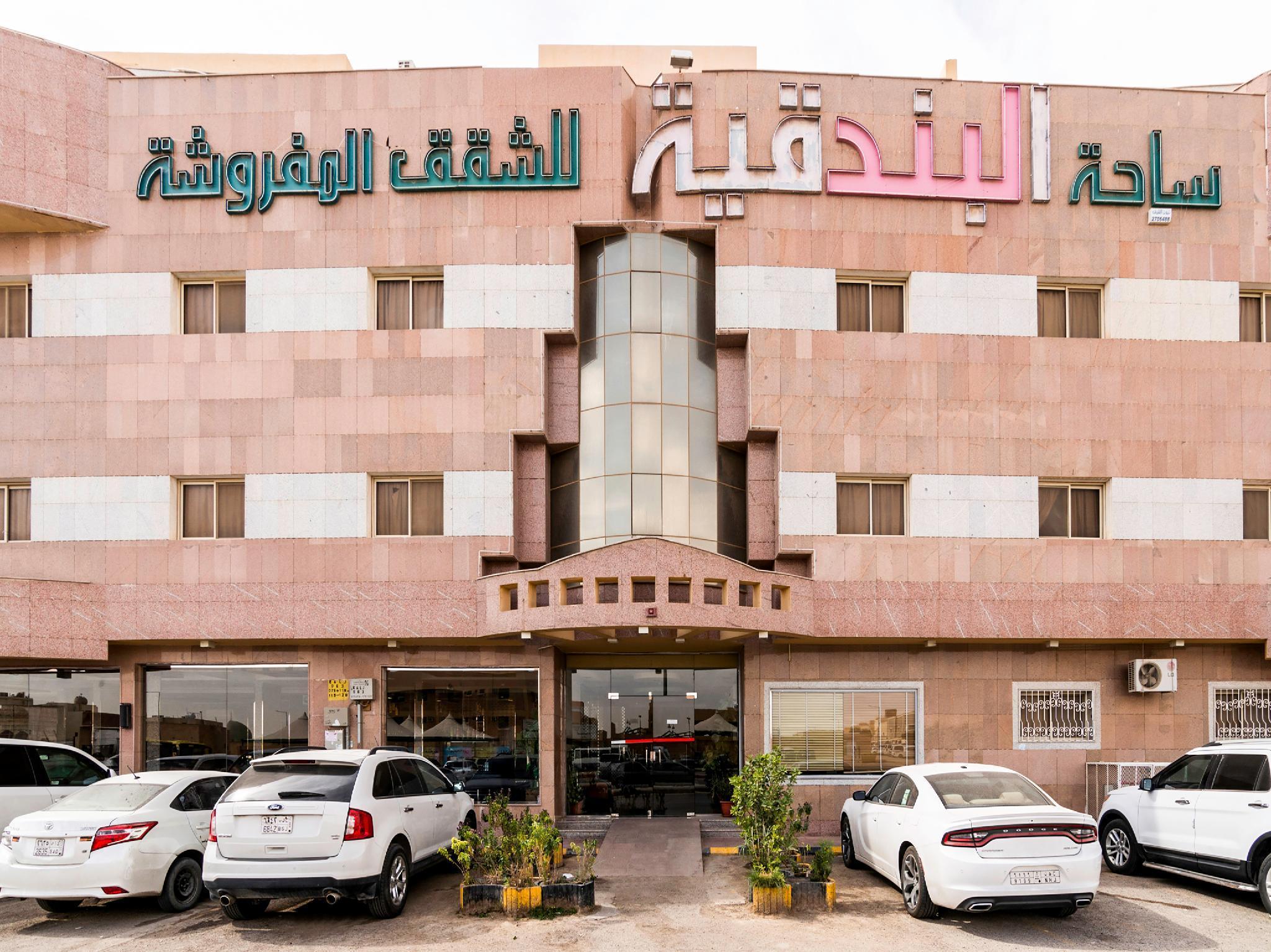 OYO 149 Sahat Al Bonduqiya Furnished Units