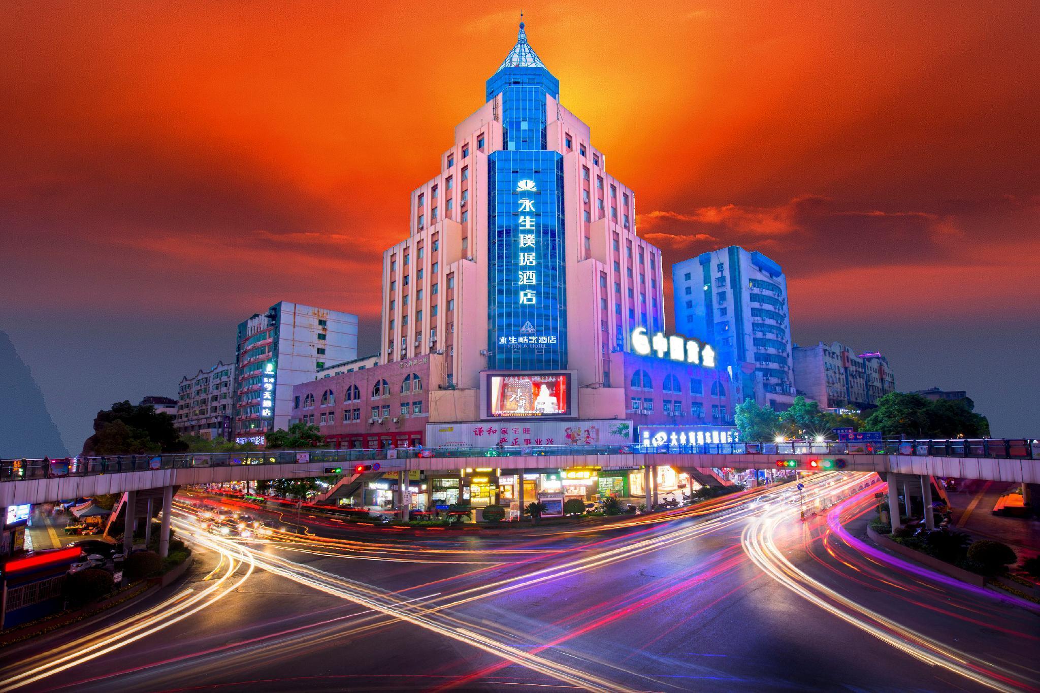 The Posh Hotel