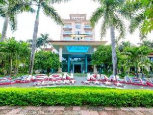 關於庫亞羅海灘西貢金連度假村 (Saigon Kim Lien Resort - Cua Lo Beach)