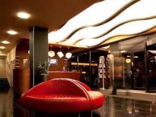 Novotel Danube Hotel Budapest - Reception