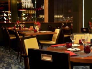 Novotel Danube Hotel Budapest - Restaurant