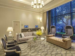 Green Court Serviced Apartment at People Square Shanghai - Business Center