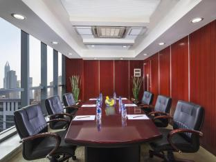 Green Court Serviced Apartment at People Square Shanghai - Meeting Room