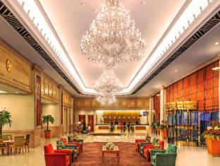 Golden Crown China Hotel Macao - Lobby