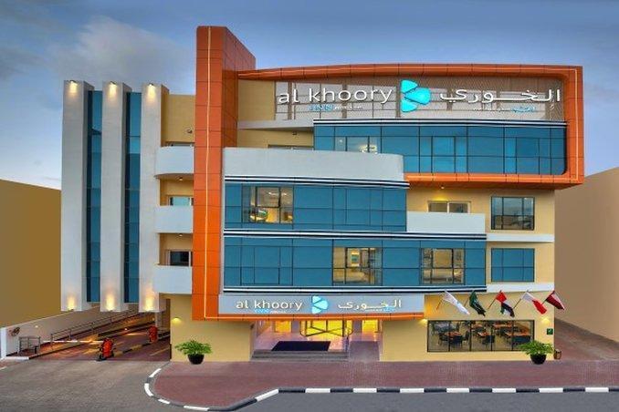 Al Khoory Inn