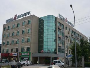 Jinjiang Inn Yizhuang Culture Zone
