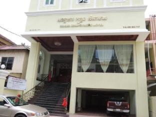 Grand Sompovmeas Hotel