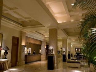 Bumi Surabaya City Resort Surabaya - Lobby