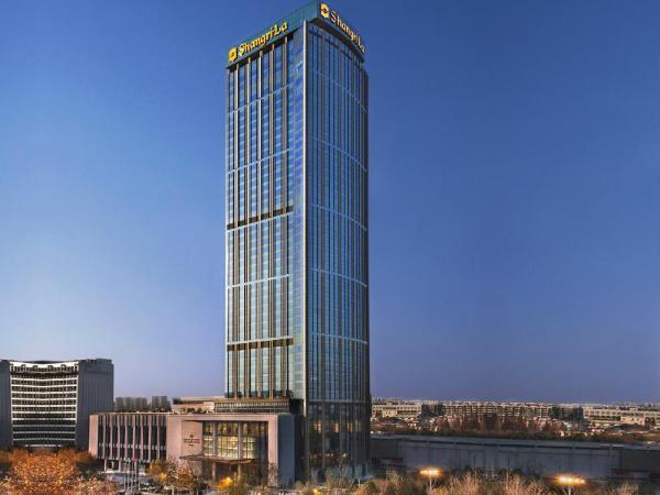 Shangri-La Hotel Nanjing Nanjing