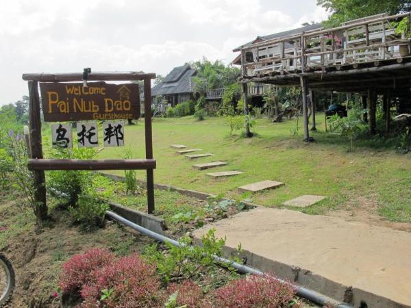 Pai Nub Dao Guesthouse Pai