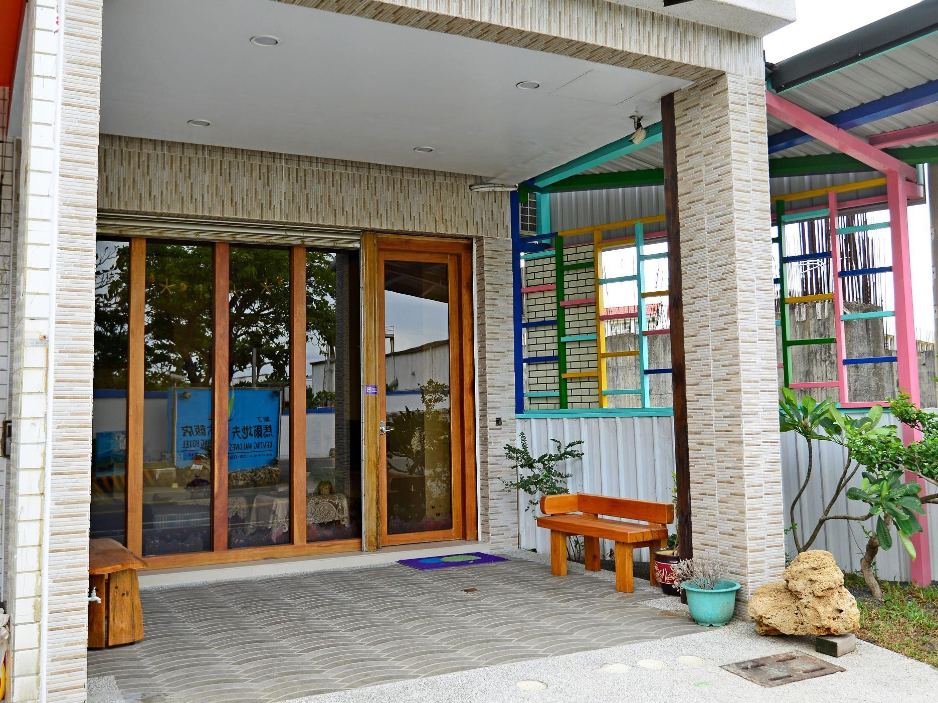 Mang Guest House