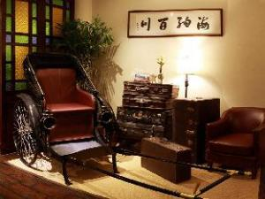 Ningbo The Study Resort