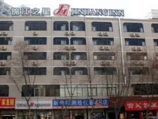 Jinjiang Inn Kunming Xichang Road