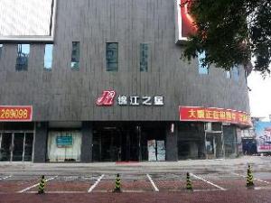 Jinjiang Inn Baoding Railway Station