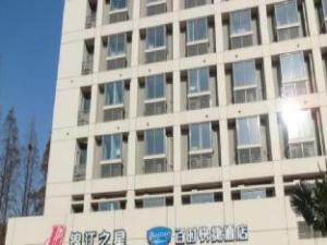 Jinjiang Inn Zhenjiang Jing Kou Xue Fu Road
