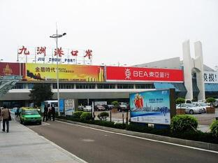 7 Days Inn Zhuhai Jiuzhou Ferry Branch 5