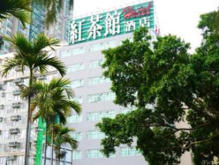 Bridal Tea House To Kwa Wan Cruise Terminal Hotel Hong Kong - Hotel Exterior Day View