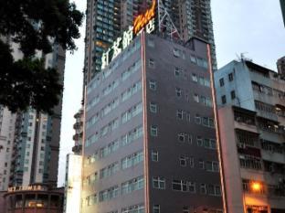 Bridal Tea House To Kwa Wan Cruise Terminal Hotel Hong Kong - Hotel Exterior Night View