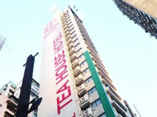 Bridal Tea House Yau Ma Tei Hotel Hong Kong - Exterior