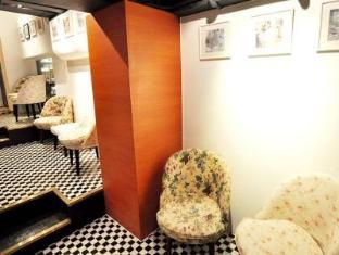 Bridal Tea House Western District Hotel Χονγκ Κονγκ - Εσωτερικός χώρος ξενοδοχείου