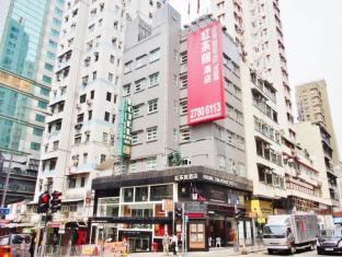 Bridal Tea House Western District Hotel Hong Kong - Exterior hotel