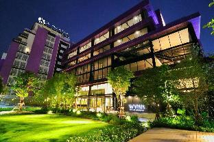 TK Palace Hotel and Convention โรงแรมทีเค พาเลซ