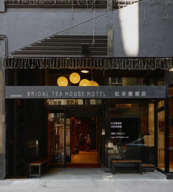 Bridal Tea House Yau Ma Tei Hotel